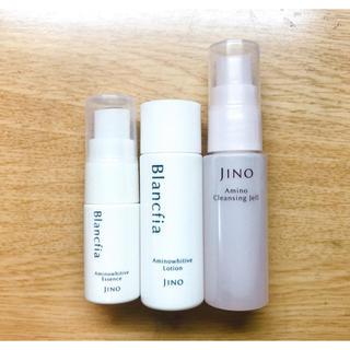 アジノモト(味の素)のジーノセット 味の素(化粧水/ローション)