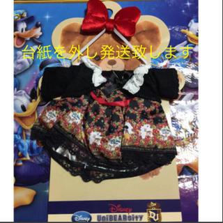 ディズニー(Disney)のユニベア 白雪姫 × BABY the stars (台紙から外し発送致します)(キャラクターグッズ)