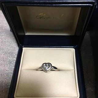 ショパール(Chopard)のショパール  パピーダイヤリング(リング(指輪))