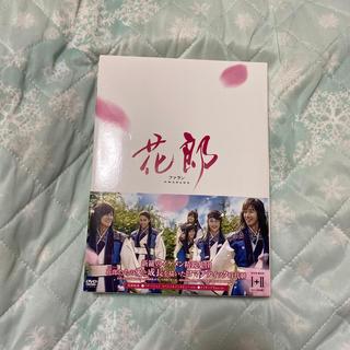 ボウダンショウネンダン(防弾少年団(BTS))の花郎<ファラン>DVD-BOX1 DVD(TVドラマ)