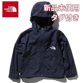 THE NORTH FACE - 新品未使用☆ノースフェイスコンパクトジャケット☆compact☆150cm大人S