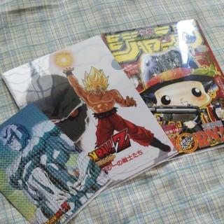 ドラゴンボール(ドラゴンボール)の☆ クリアファイル 3枚セット 少年ジャンプ(クリアファイル)