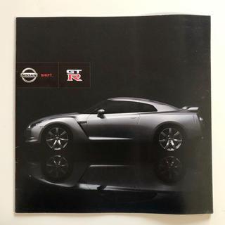ニッサン(日産)のNISSAN  GTR カタログ(カタログ/マニュアル)