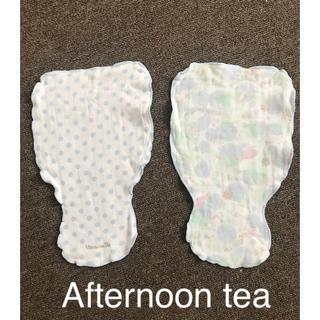 アフタヌーンティー(AfternoonTea)のAfternoon teaのベビー用 汗取りパッド(その他)
