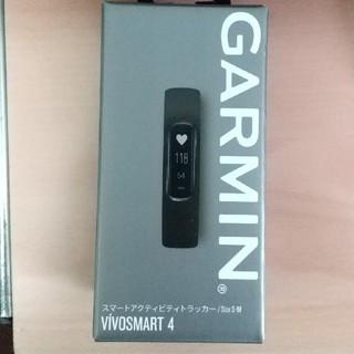 ガーミン(GARMIN)のGARMIN vivosmart4(トレーニング用品)