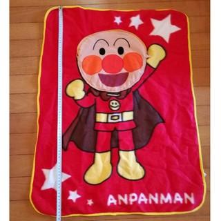 アンパンマン(アンパンマン)のアンパンマン 収納可能ブランケット(おくるみ/ブランケット)