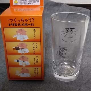 東洋佐々木ガラス - 【新品】トリスハイボール グラス