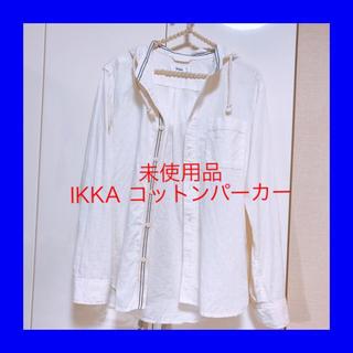 イッカ(ikka)のIKKA 麻・コットンパーカー ☆未使用(その他)