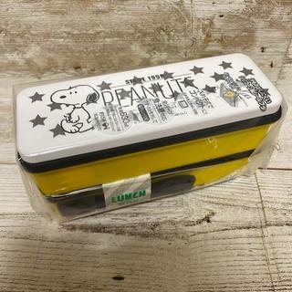2段 シリコン製内蓋付 630ml スリムランチボックス スヌーピー  弁当箱(弁当用品)