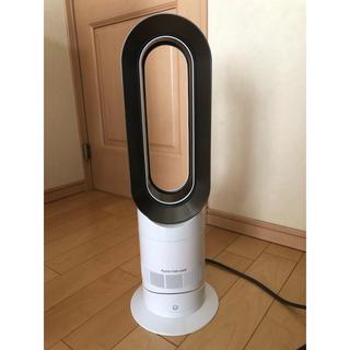 ダイソン(Dyson)のダイソン AM09   hot&cool   扇風機(電気ヒーター)