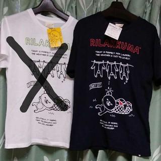 サンエックス(サンエックス)のRilakkuma リラックマ Tシャツ 紺 men'sMサイズ 新品(Tシャツ/カットソー(半袖/袖なし))
