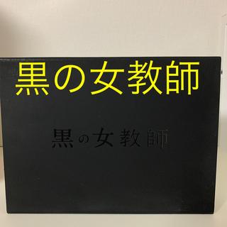 黒の女教師 DVD-BOX (TVドラマ)