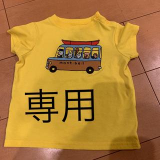 モンベル(mont bell)の専用!!モンベル Tシャツ 80(Tシャツ)