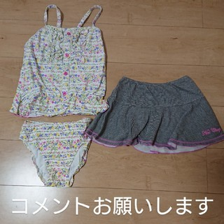 ナイスクラップ(NICE CLAUP)のNICE CLAUP  セパレーツ水着  スカート付(水着)