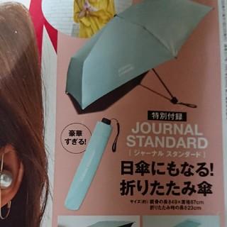 ジャーナルスタンダード(JOURNAL STANDARD)のスプリング付録   折り畳み傘(傘)