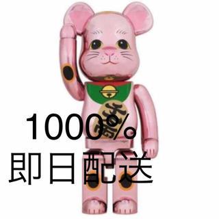 メディコムトイ(MEDICOM TOY)のBE@RBRICK 招き猫 桃金メッキ 1000% ベアブリック  (その他)