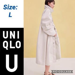 ユニクロ(UNIQLO)の✔︎即完商品 Uniqlo U ライトロングコート ナチュラル L (ロングコート)