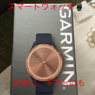 ガーミン(GARMIN)のガーミン [GARMIN] ヴィヴォムーブ3S(腕時計)