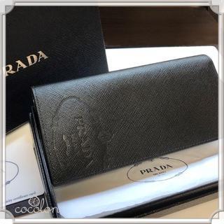 プラダ(PRADA)の新品 PRADA サフィアーノレザー ウォレット 長財布 黒(長財布)