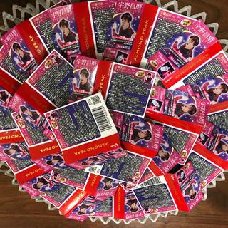 1430015様専用宇野昌磨 ファンミーティング 応募券バーコード 20枚セット(トークショー/講演会)