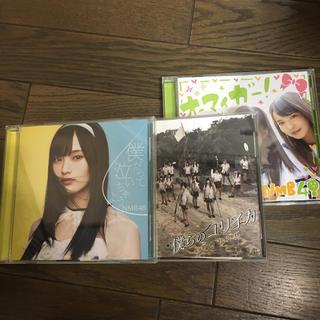 エヌエムビーフォーティーエイト(NMB48)のNMB48 CD 3枚セット(ポップス/ロック(邦楽))