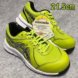 アシックス(asics)のアシックス 安全靴 ウインジョブ 21.5cm CP106(その他)