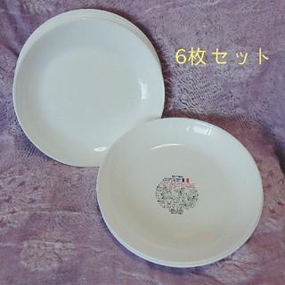 ヤマザキセイパン(山崎製パン)の春のパン祭り 白いお皿 6枚セット【未使用】(食器)