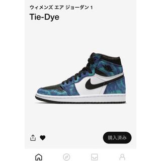 ナイキ(NIKE)のNIKE  エア ジョーダン 1 Tie-Dye(スニーカー)