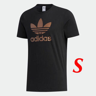 オリジナル(Original)のアディダス オリジナルス Tシャツ Sサイズ(Tシャツ/カットソー(半袖/袖なし))