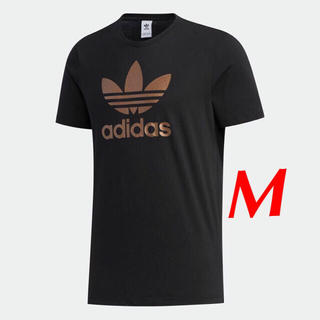 オリジナル(Original)のアディダス オリジナルス Tシャツ M(Tシャツ/カットソー(半袖/袖なし))