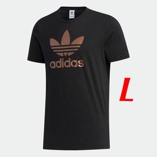 オリジナル(Original)のアディダス オリジナルス Tシャツ L(Tシャツ/カットソー(半袖/袖なし))