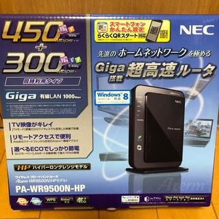 エヌイーシー(NEC)の無線ルーター PA-WR9500N-HP(PC周辺機器)
