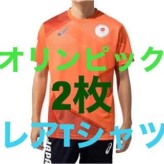 アシックス(asics)のオリンピック 東京2020 Tシャツ 子供 応援 日本代表(応援グッズ)