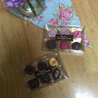 フランフラン(Francfranc)のチョコレート キャンドルセット(その他)