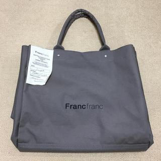 フランフラン(Francfranc)のフランフラン ロゴ トートバッグ タグ L(トートバッグ)