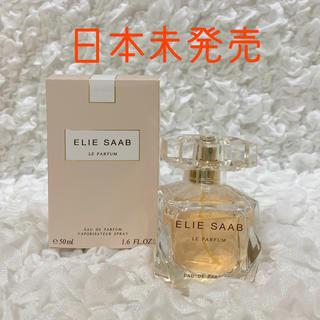 エリーサーブ(ELIE SAAB)のELIE SAAB le parfum エリーサーブ オードパルファム(香水(女性用))