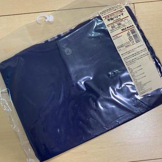 ムジルシリョウヒン(MUJI (無印良品))の無印良品☆脇に縫い目のないフライス編みパジャマ80.90(パジャマ)