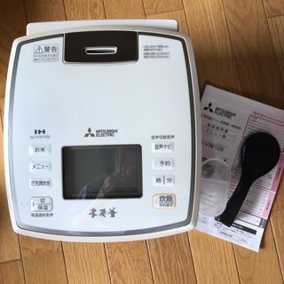 ミツビシ(三菱)の三菱炊飯器 NJ-VW109 5.5合炊き(炊飯器)