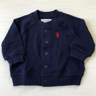 ラルフローレン(Ralph Lauren)のラルフローレン 上着 ジャケット カーディガン ワンポイント ネイビー 紺(ジャケット/コート)