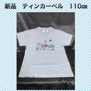 ティンカーベル(TINKERBELL)の新品 未使用品 ティカーベル Tシャツ 110 TINKER BELL(Tシャツ/カットソー)