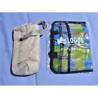 ロゴス(LOGOS)のLOGOS ロゴス アンブレラ ケース モフモフ傘入れ 2点セット (車内アクセサリ)