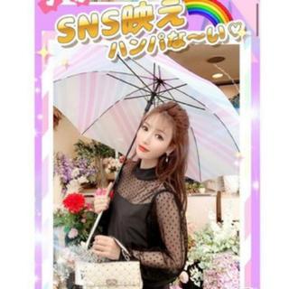 レディー(Rady)の新品!Radyノベルティレインボーアンブレラ 傘 梅雨を楽しむ レディー(傘)