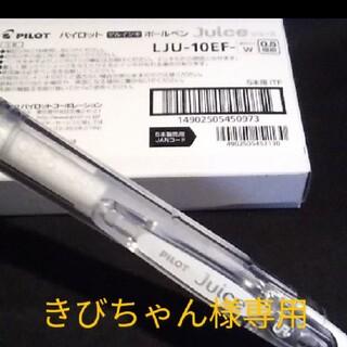パイロット(PILOT)の 白インク/パイロット/ゲルインキボールペンジュース 極細/LJU-10EF-W(ペン/マーカー)