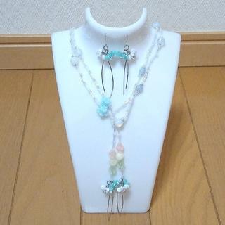 オーロラカラーがキレイなホワイト×ライトブルー系のお花ビーズのラリエットとピアス(ネックレス)