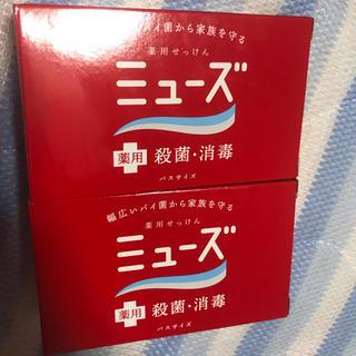ミューズ(Mew's)の薬用石鹸 ミューズ バスサイズ135g(ボディソープ/石鹸)