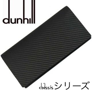ダンヒル(Dunhill)のDunhill ダンヒル 長財布(長財布)