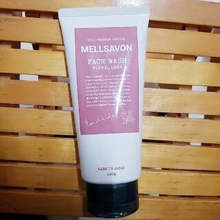メルサボン(Mellsavon)のMELLSABON 洗顔料 フローラルハーブ(洗顔料)