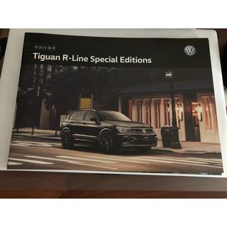 フォルクスワーゲン(Volkswagen)のフォルクスワーゲンTiyuan (カタログ/マニュアル)