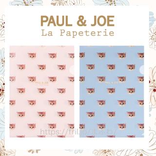 ポールアンドジョー(PAUL & JOE)のポール&ジョー クリアファイル ヌネット モカ ブルーグレー(キャラクターグッズ)