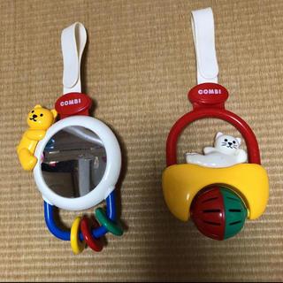 コンビ(combi)のcombi ミラー付きおもちゃ ガラガラ(がらがら/ラトル)